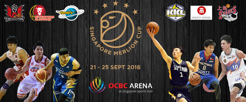 2016 Merlion Cup International Basketball Tournament Tickets
