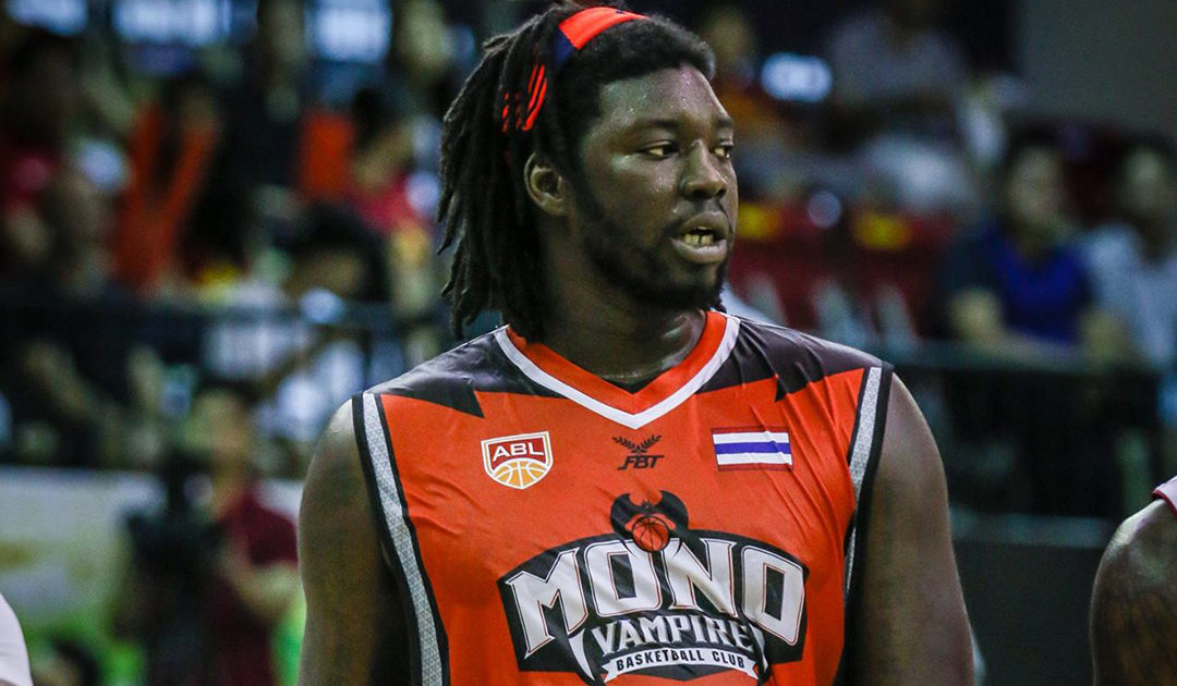 Singapore Slingers Signs Anthony McClain As Third Import For Upcoming Season